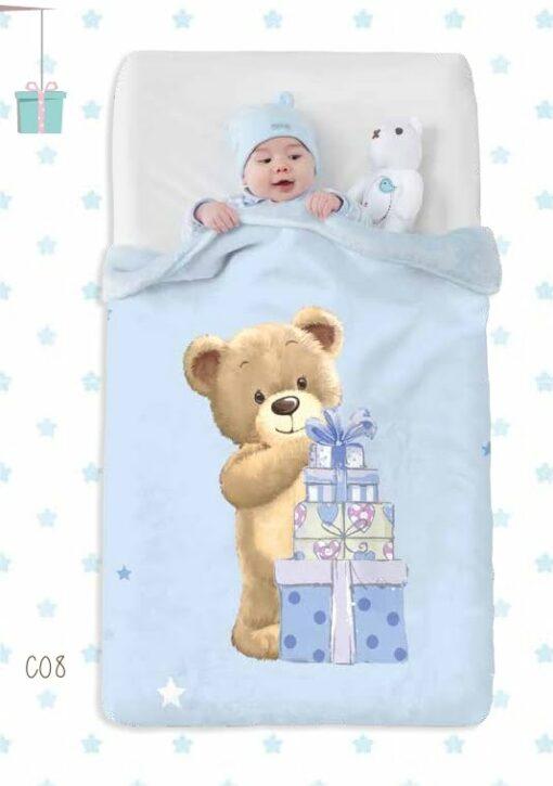 Manta Mini Cuna Baby Vip 521 C-08