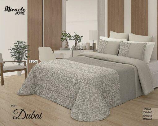Bouti Conforter Dubai